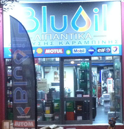 BluOil-About-us