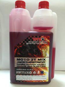 moto-2T-mix