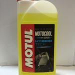 Motul Motocool Expert Coolant