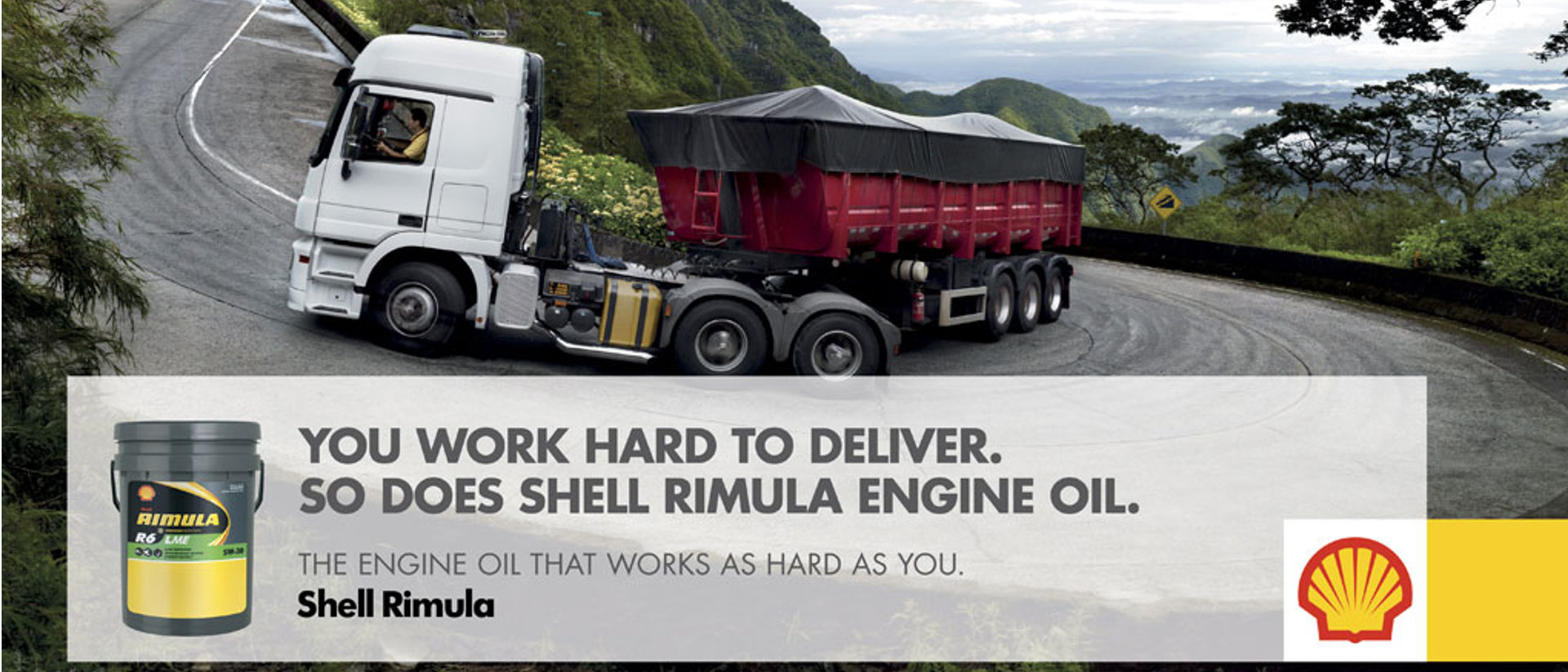 SHELL RIMULA SERIES